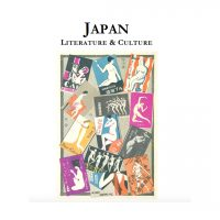Preview image of Japan: Literature and Culture