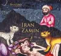 Preview image of Iran Zamin